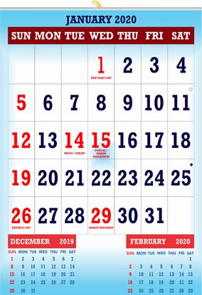 """V831 13x19"""" 12 Sheeter Monthly Calendar 2020"""