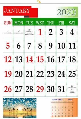 """V833 13x19"""" 12 Sheeter Monthly Calendar 2020"""