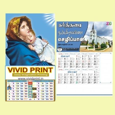 Picture for category Christian Calendars
