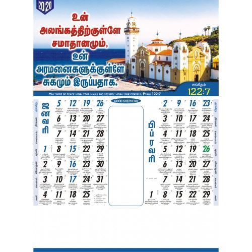 C1022 Tamil Christian Calendars 2020 online printing
