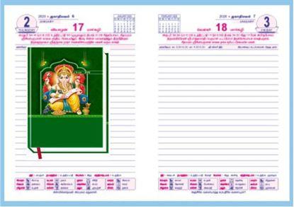 P3610 Diary 2020