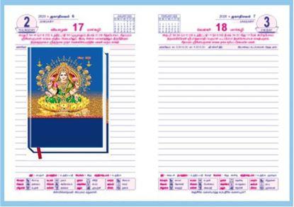 P3611 Diary 2020