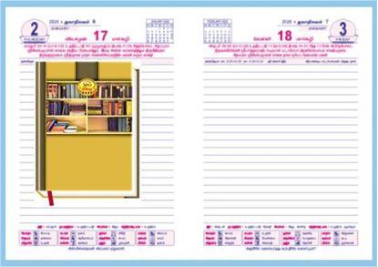 P3612 Diary 2020