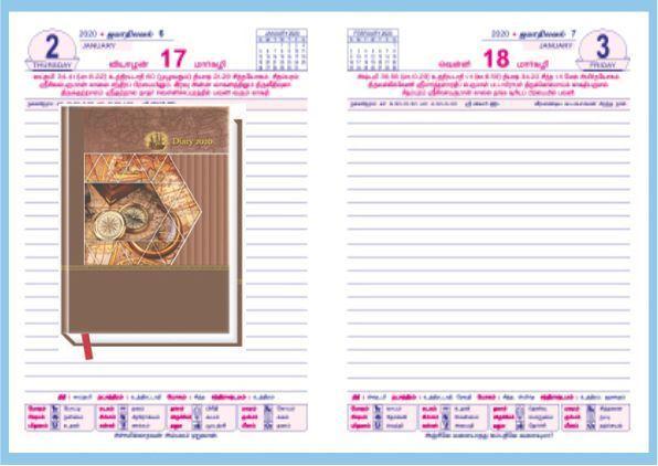 P3624 Diary 2020