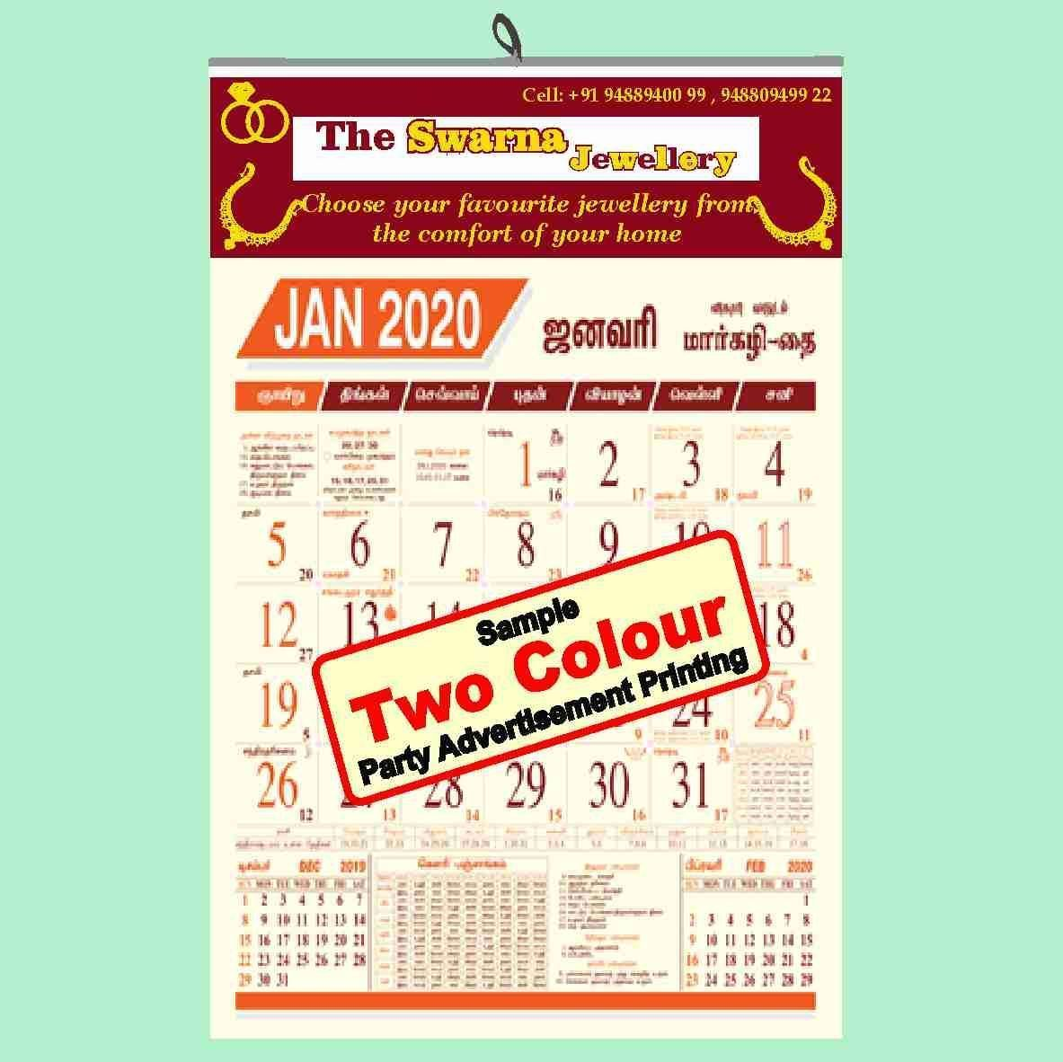 Two Colour Printing