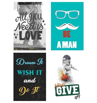 P1006 Motivational & Don't Give up Posters