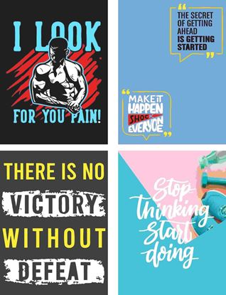 P1009 Motivational & Positive Posters