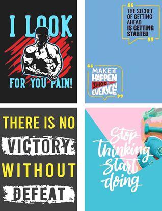 P1009 Motivational & Positive Posters