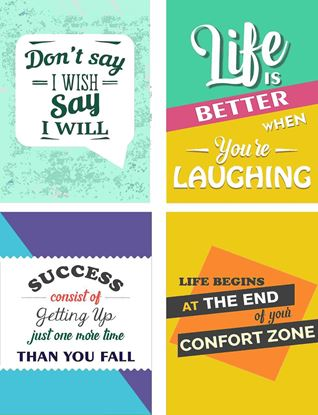 P1014 Motivational & Success  Posters