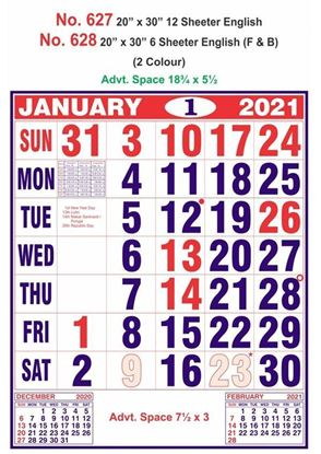 R627 English Monthly Calendar Print 2021