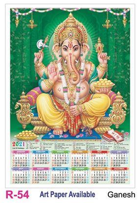 R54 Ganesh Plastic Calendar Print 2021