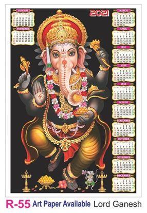 R55 Lord Ganesh Plastic Calendar Print 2021