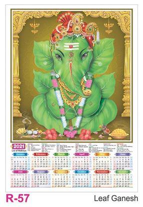 R57 Leaf Ganesh Plastic Calendar Print 2021