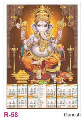 R58 Ganesh Plastic Calendar Print 2021