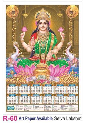 R60 Selva Lakshmi Plastic Calendar Print 2021