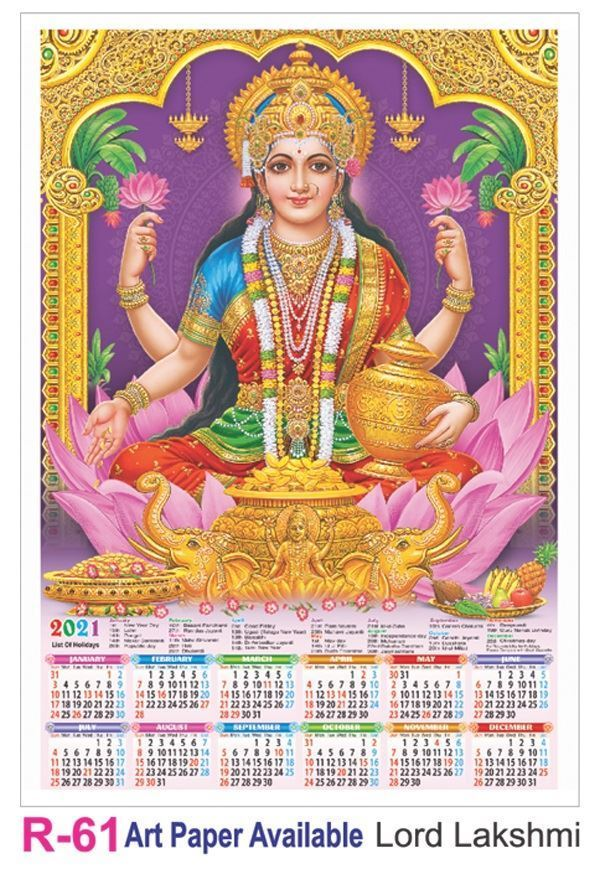 R61 Lord Lakshmi Plastic Calendar Print 2021