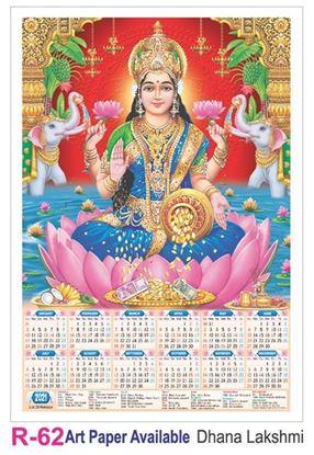R62 Dhana Lakshmi Plastic Calendar Print 2021