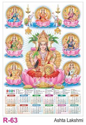 R63 Ashta Lakshmi Plastic Calendar Print 2021