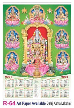 R64 Ashta Lakshmi Plastic Calendar Print 2021