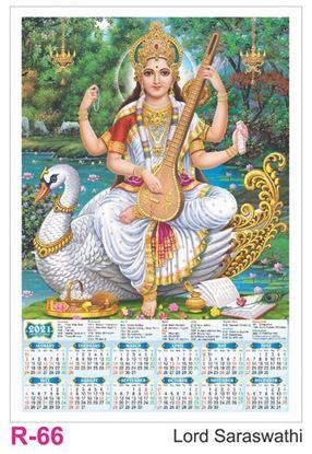 R66 Lord Saraswathi Plastic Calendar Print 2021