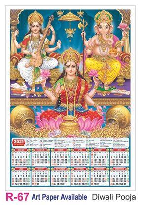 R67 Diwali Pooja Plastic Calendar Print 2021