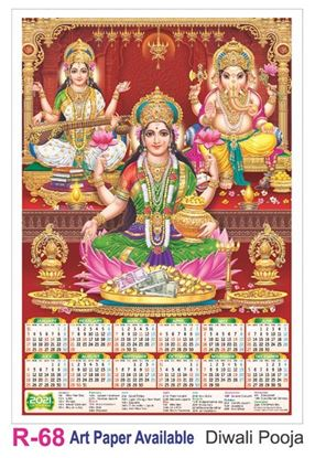 R68 Diwali Pooja Plastic Calendar Print 2021