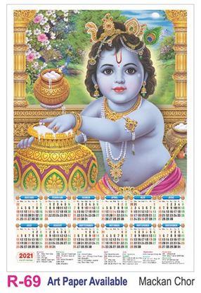R69 Mackan Chor Plastic Calendar Print 2021