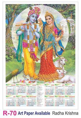 R70 Radha Krishna  Plastic Calendar Print 2021