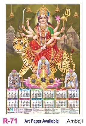 R71 Ambaji Plastic Calendar Print 2021