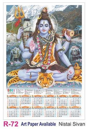R72 Nistai Sivan Plastic Calendar Print 2021