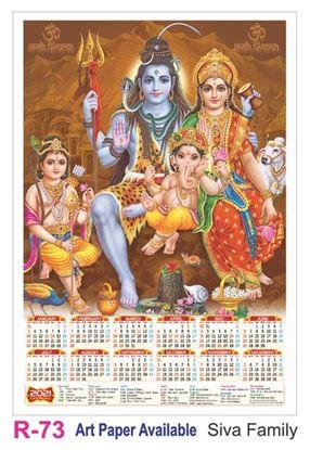 R73 Siva Family Plastic Calendar Print 2021