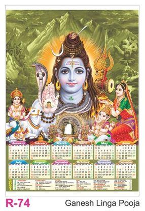 R74 Ganesh linga Pooja Plastic Calendar Print 2021