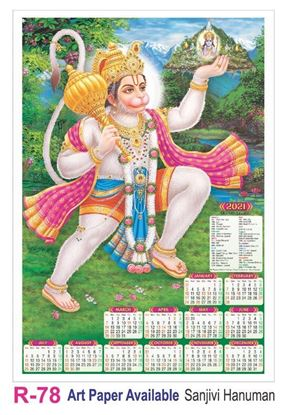 R78 Sanjivi Hanuman  Plastic Calendar Print 2021