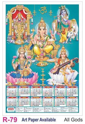 R79 All Gods Plastic Calendar Print 2021