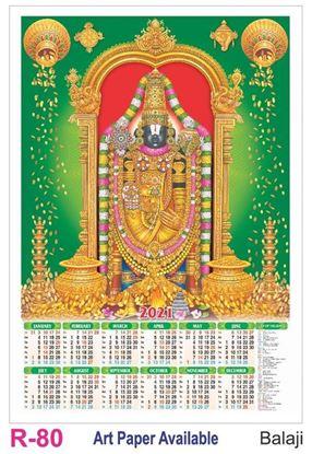 R80 Balaji Plastic Calendar Print 2021
