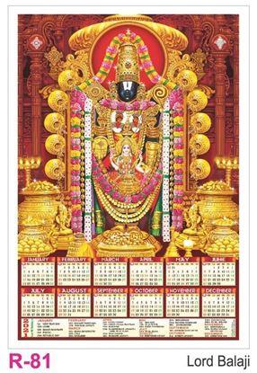 R81 Lord Balaji Plastic Calendar Print 2021