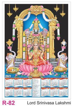 R82 Lord Srinivasa Lakshmi Plastic Calendar Print 2021