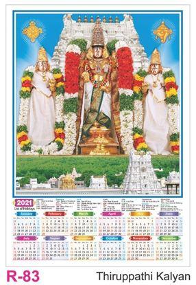 R83 Thirupathi Kalyan Plastic Calendar Print 2021
