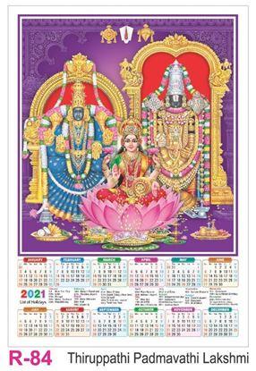 R84 Thirupathi Padmavathi Plastic Calendar Print 2021