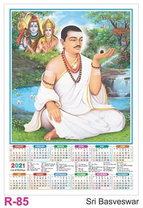 R85 Sri Basveswar Plastic Calendar Print 2021