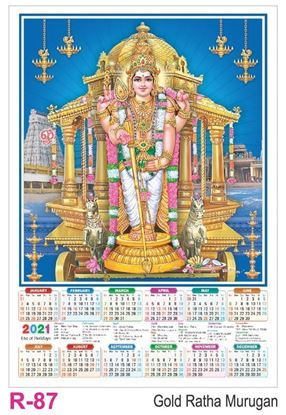 R87 Gold Ratha Murugan  Plastic Calendar Print 2021