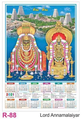 R88 Lord Annamalaiyar Plastic Calendar Print 2021
