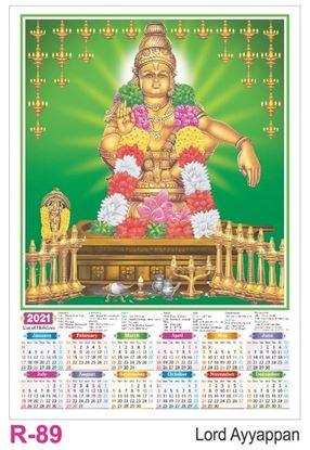 R89 Lord Ayyappan Plastic Calendar Print 2021