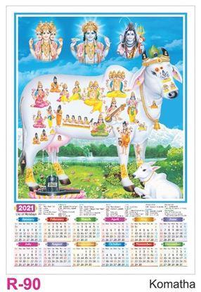 R90 Komatha Plastic Calendar Print 2021