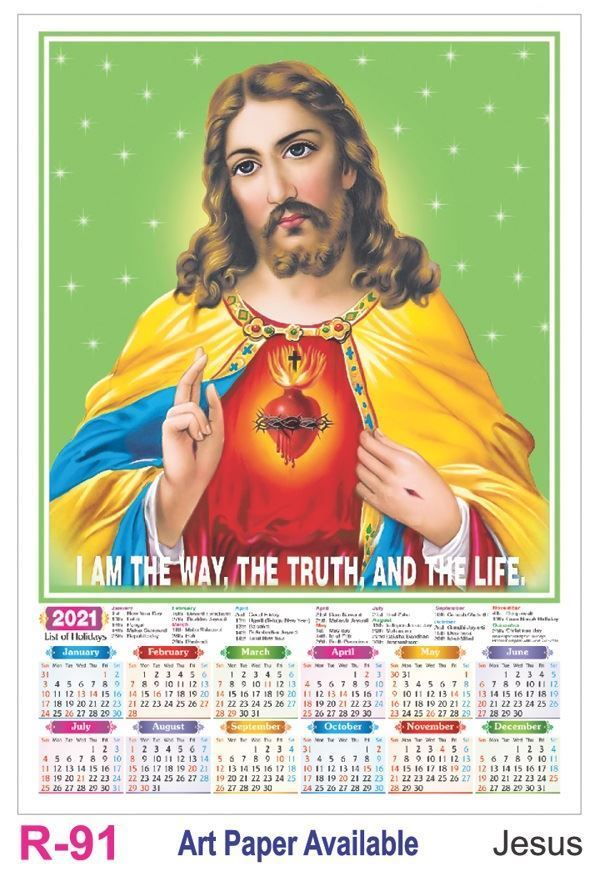 R91 Jesus Plastic Calendar Print 2021