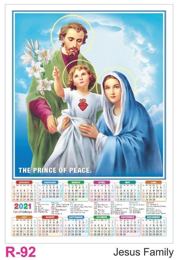 R92 Jesus Family Plastic Calendar Print 2021