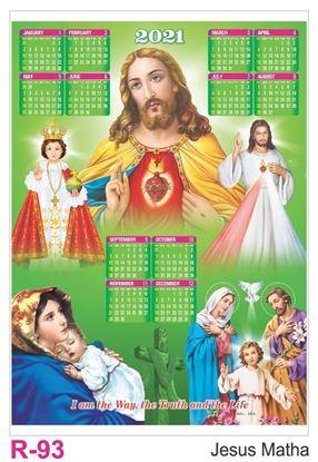 R93 Jesus Matha Plastic Calendar Print 2021