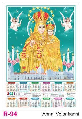 R94 Annai Valankanni Plastic Calendar Print 2021