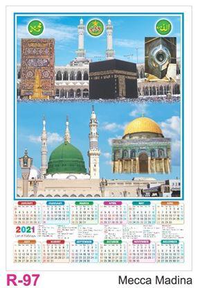 R97 MAacca Madina Plastic Calendar Print 2021