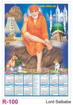 R100 Lord Saibaba Plastic Calendar Print 2021